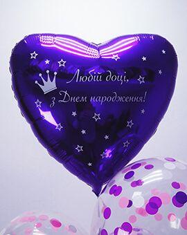 ФФольгована кулька с написом З днем народження
