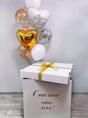 Коробка-сюрприз с шарами №5