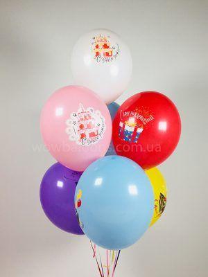 С Днём рождения! Цветной рисунок Размер: 14″ (35 см)