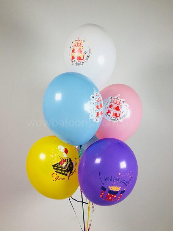 """З Днем народження! Кольоровий малюнок Розмір: 14 """"(35 см)"""