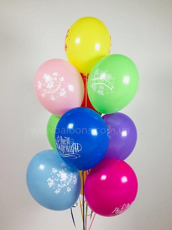 """З Днем народження! Розмір: 12 """"(30 см)"""
