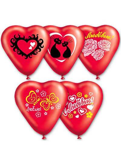 """Шары сердечки красные с цветным рисунком Размер: 10"""" (25 см)"""