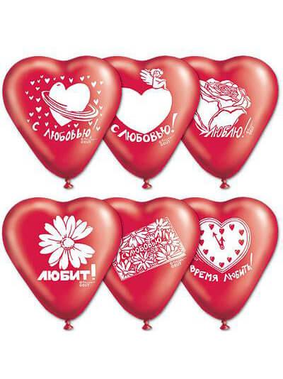 Красные сердечки с рисунком Размер: 10″ (25 см)