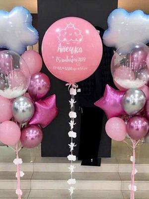 Композиция из шаров на выписку из роддома для девочки «Под облаками»