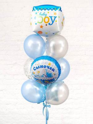 Набор шаров на выписку для мальчика «Куб Baby Boy»