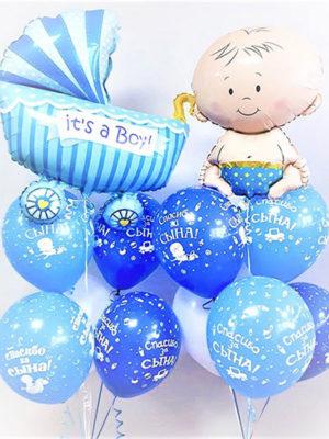 Набор шаров на выписку для мальчика «Спасибо за сына»