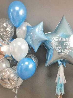 Набор шаров на выписку для мальчика «Звезда с метрикой»