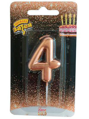 """Свеча-цифра """"4"""" Четверка Розовое золото"""