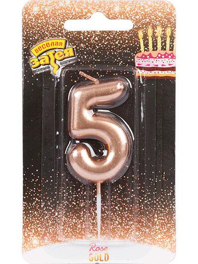 """Свічка-цифра """"5"""" П'ятірка Рожеве золото"""