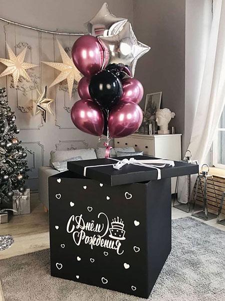 Большая коробка с шарами «Черная»