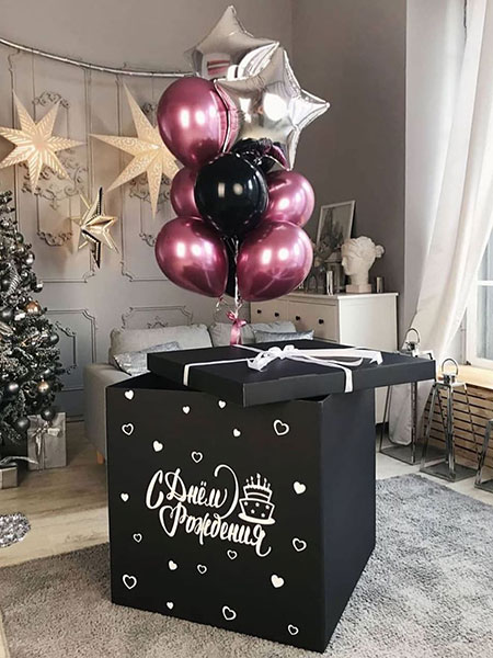 Велика коробка з кулями «Чорна»