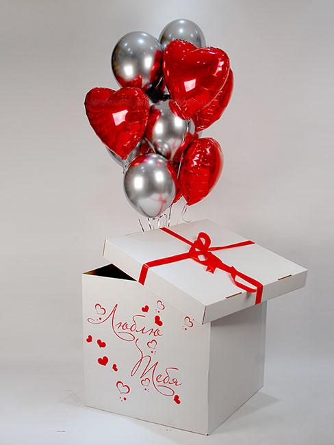Коробка с гелиевыми шарами «Любимой»