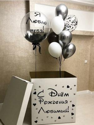 Коробка с гелиевыми шарами «Любимому»