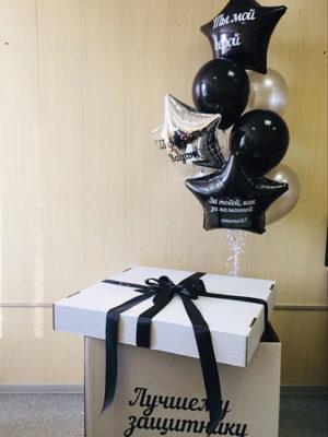 Коробка с гелиевыми шариками «Ты мой герой»