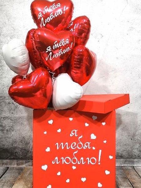 Коробка с шарами «Для Нее»