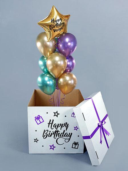 Коробка з кулями на День народження Хлопця