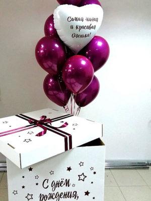 Коробка з кулями «Найкрасивіша»