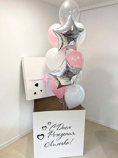 Коробка з кульками всередині «Рожева ніжність»