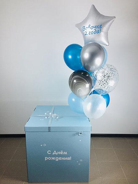 Коробка сюрприз с шарами «Для Мальчика»