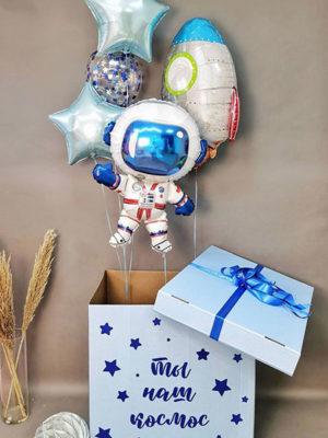 Коробка сюрприз с шарами «Ты космос»