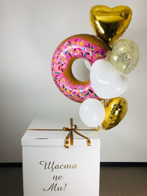 Коробка сюрприз с шариками «Пончик»