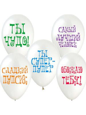 """Шарики хвалебные РУС Размер: 12"""" (30 см)"""