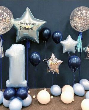 Фотозона из шаров на годик мальчику «Синий даблстаф»