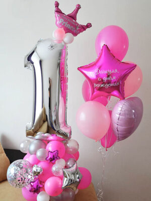 Композиции из шаров на годик девочке «Принцесса»