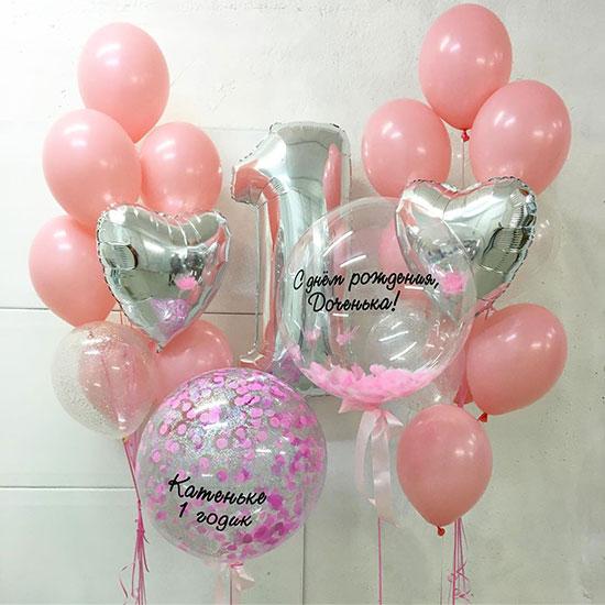 Композиція з повітряних кульок на 1 рік дівчинці «Для донечки»