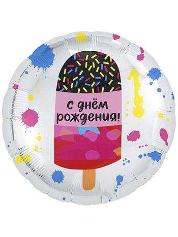 Фольгована кулька С ДР морозиво
