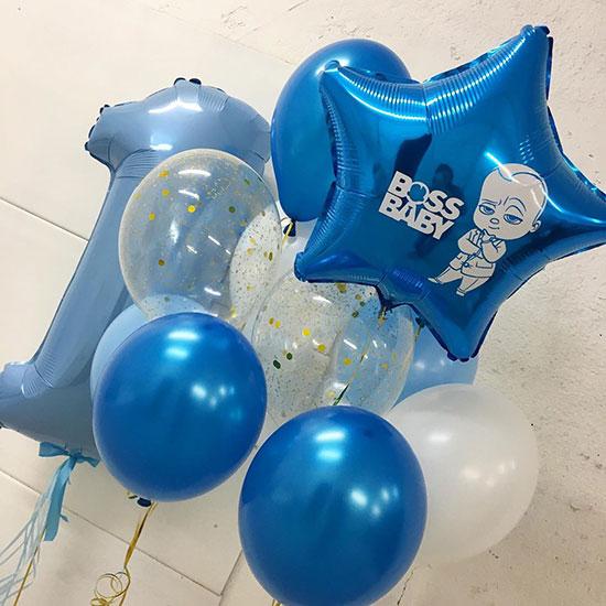 Воздушные шары на 1 год мальчику «Бэби Босс»