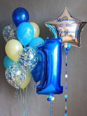 Воздушные шары на 1 год мальчику «Синяя цифра»