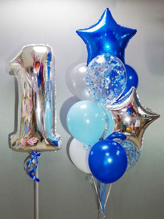 Воздушные шары на годик мальчику «Сет шаров и цифра»