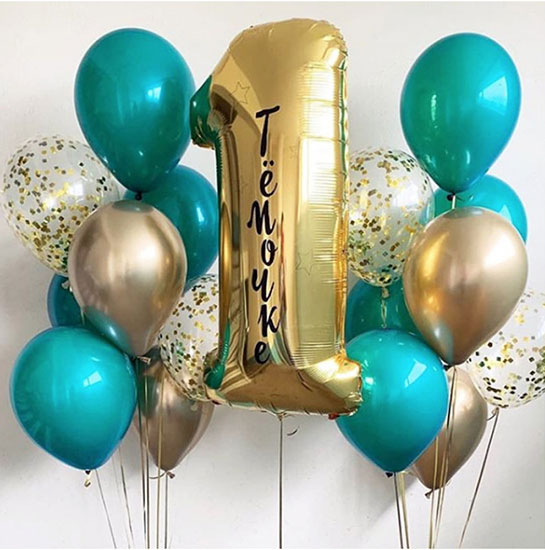 Гелиевые шары на 1 годик «Цифра с именем»