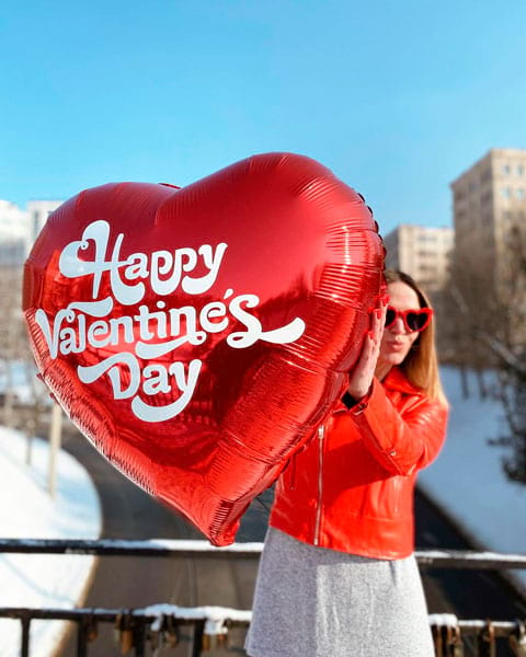 Велике червоне серце з вашої написом