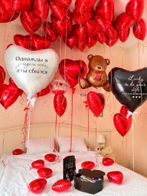 Шарики на 14 февраля для любимого человека