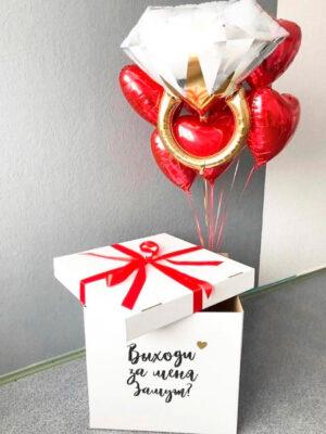 Коробка з кульками на День Святого Валентина