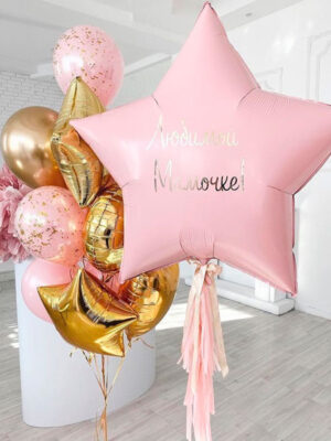 Nabor sharov s rozovoj zvezdoj