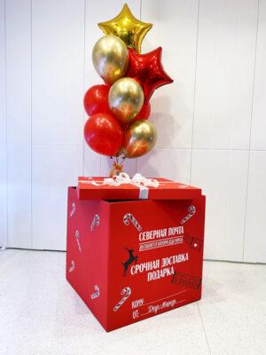 Коробка сюрприз з кулями «Новорічна північна пошта»